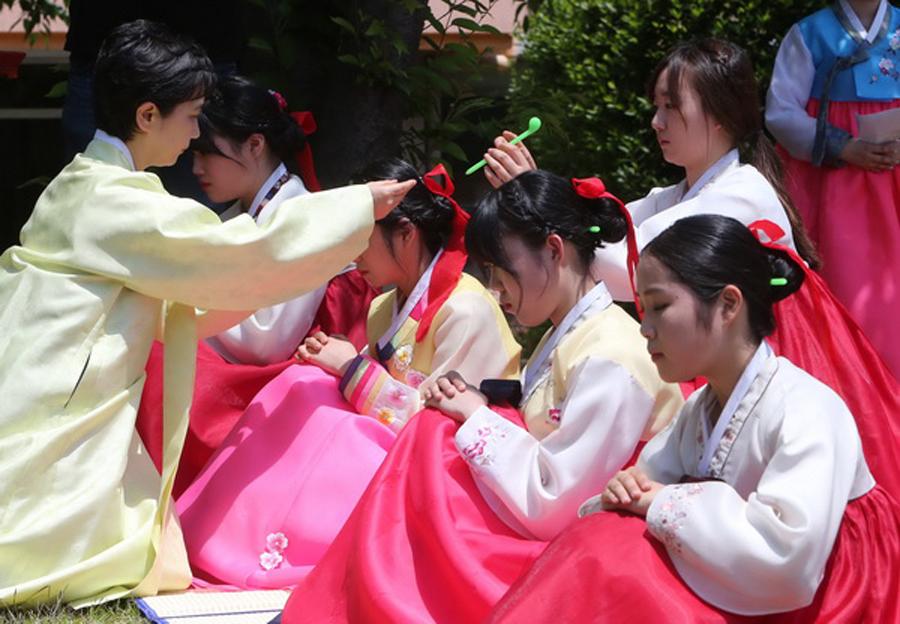 韩国留学生