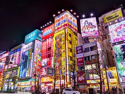 日本语能力考试