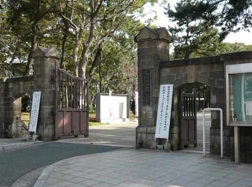 九州工业大学
