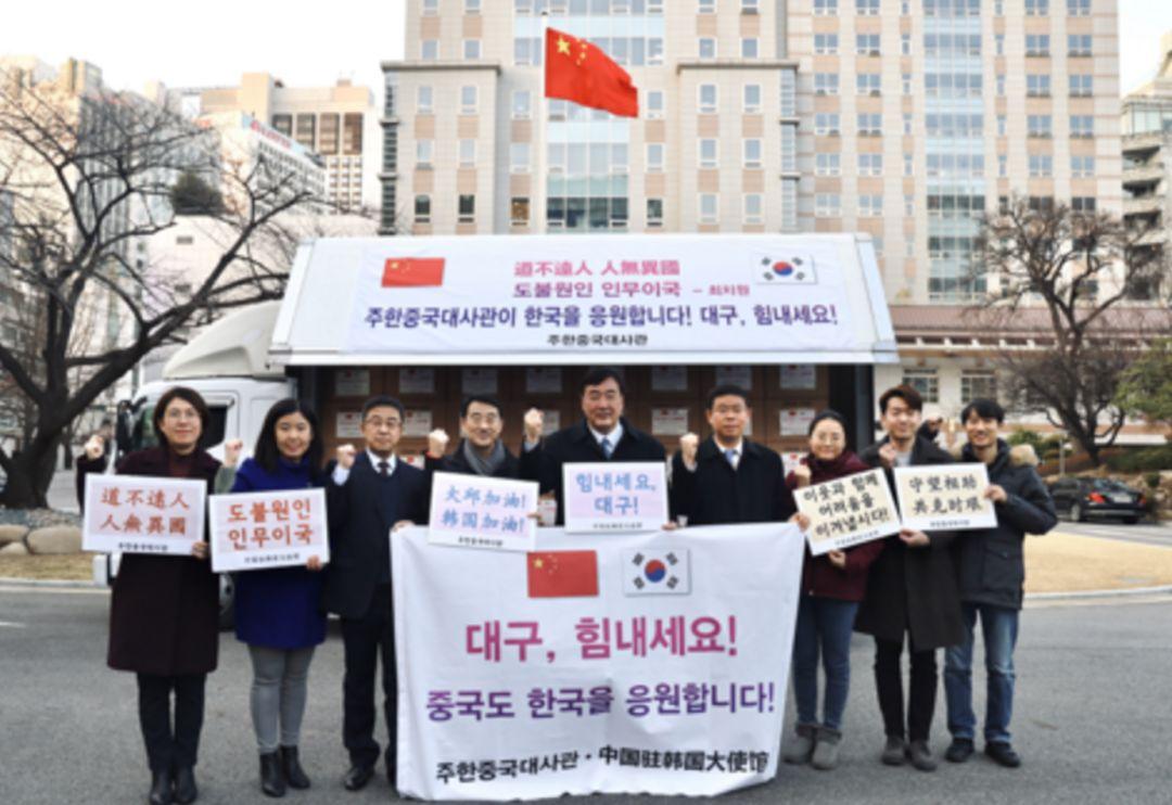 中国驻韩国大使馆