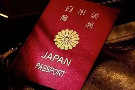 日本签证办理流程丨日本留学