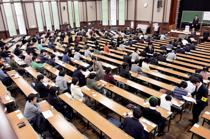 日本留学生考试攻略!