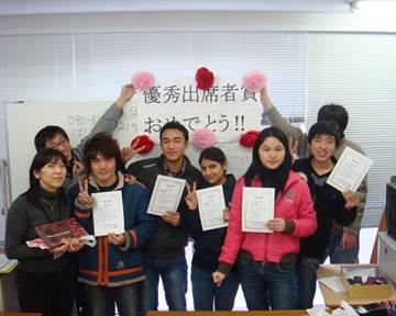 日本留学奖学金有哪些(国际生可申)?