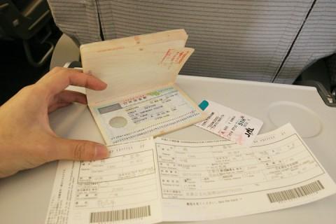 日本在留资格是什么丨日本留学签证