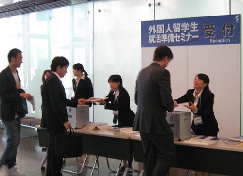 日本企业选择日本留学生的要点!