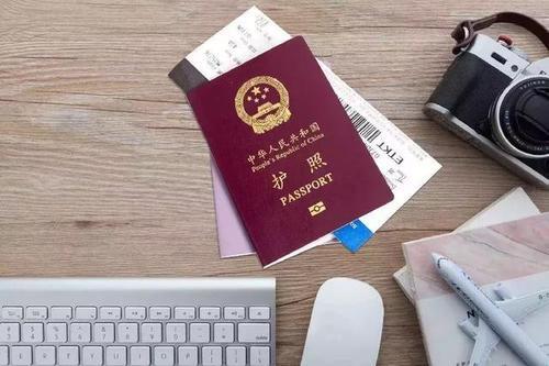 日本签证(留学签证、旅游签证、商务签证)所需材料!
