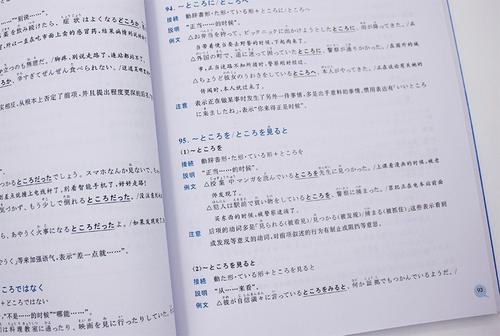 什么是日本语能力考试,该怎么报名?