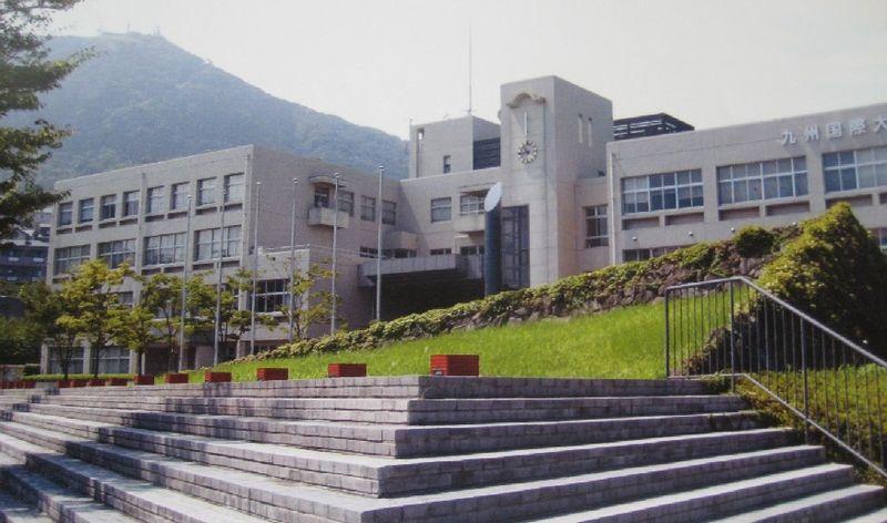 九州国际大学学费介绍丨日本留学