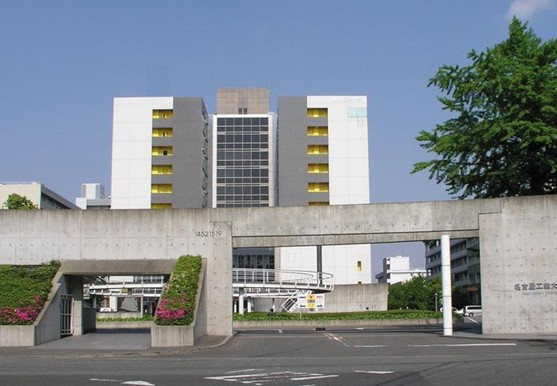 2020年名古屋工业大学学费(官方)丨日本留学费用