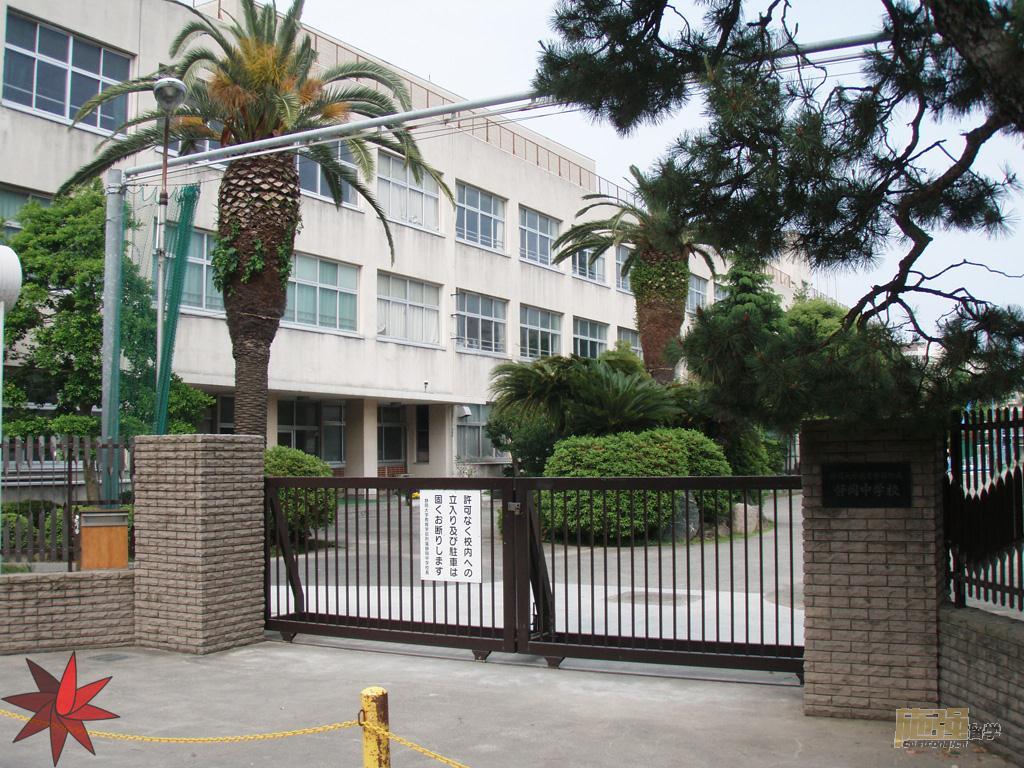 2020年静冈大学学费(官方)丨日本留学费用