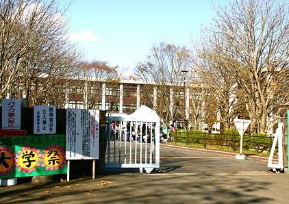 宫城教育大学学费与保险费丨日本留学