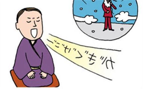 日语口语学习的方法介绍!