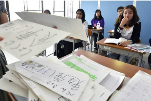 日语能力考试报名流程