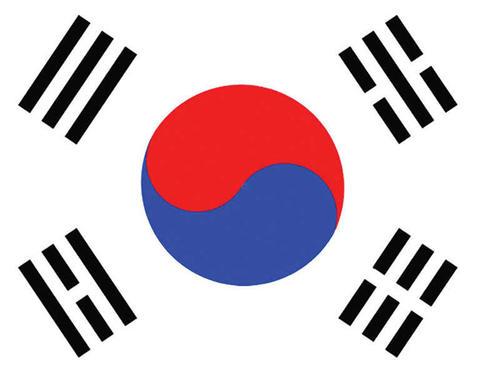韩国国旗介绍!(韩国留学生活)