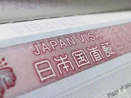 2020年日本留学签证最新动态