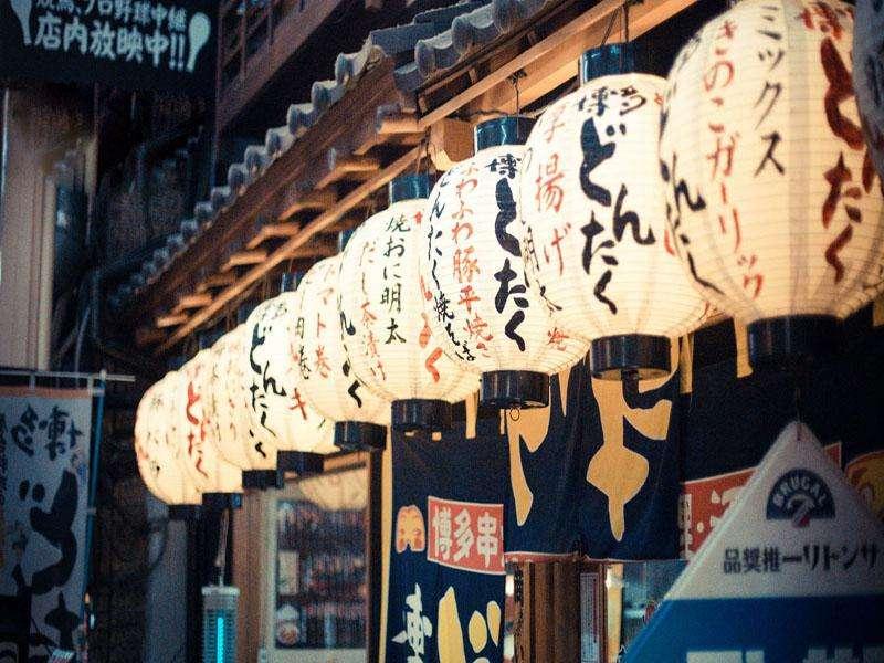 日本文化祭介绍!(日本留学生活)
