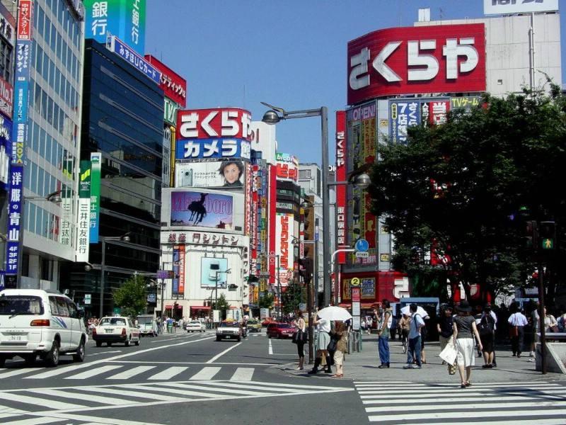 日本国民健康保险