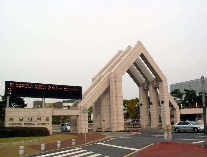 韩国忠南大学怎么样?(韩国留学)