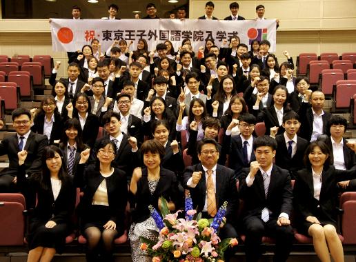 王子国际语学院