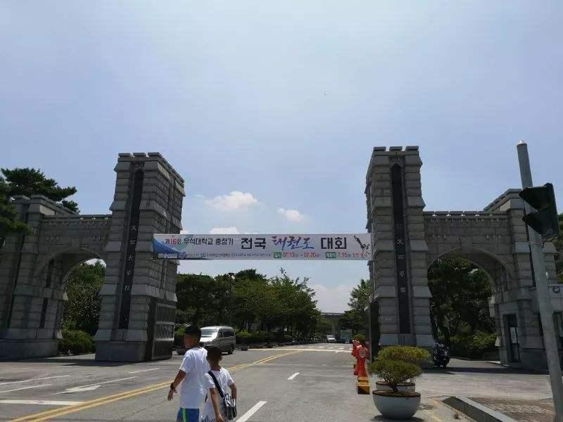 又石大学申请条件!(韩国留学)