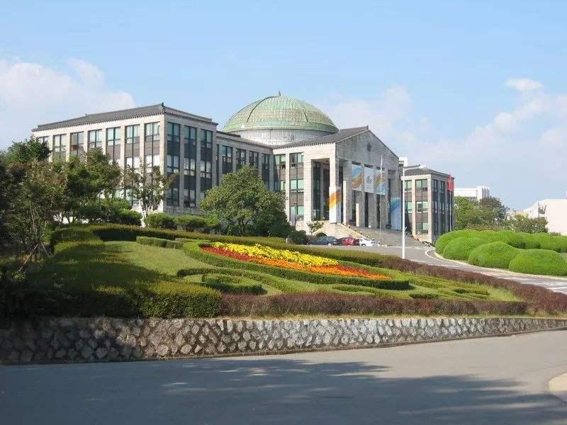釜山外国语大学申请条件!(韩国留学)