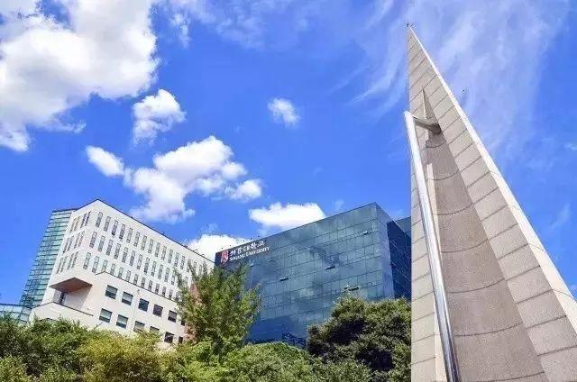 韩国西江大学有哪些专业?(韩国留学)