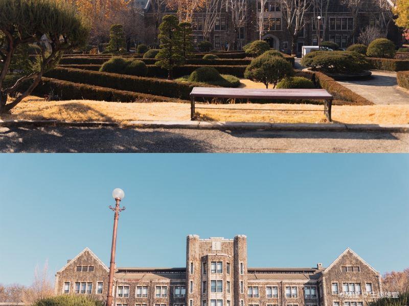 延世大学有哪些校区?(韩国留学)