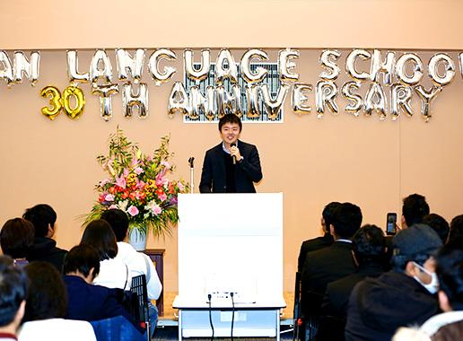 安日本语学校(池袋校)