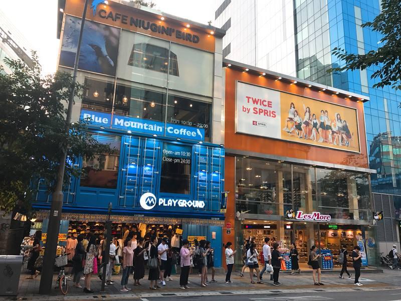 韩国物价到底是怎样的呢?韩国留学生需知!