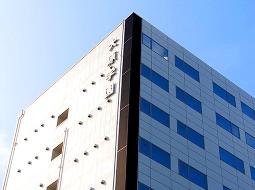 大原学园 -大原日本语学院
