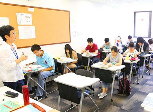 京进语言学院(新宿)