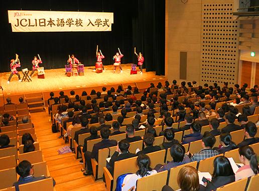JCLI日本语学校
