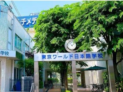 日本留学小百科之地理位置优越,课程多元化的学校-东京环球日本语学校