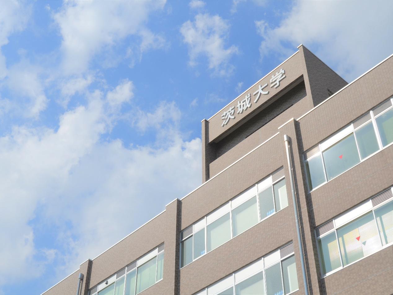 芥末酱带你探大学 · 日本国立大学86校之茨城大学