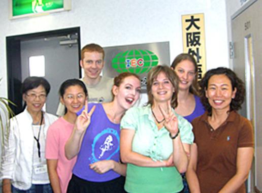 大阪外语学院