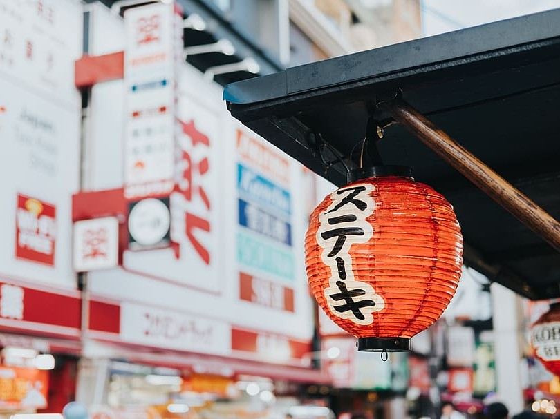 日本语言学校之美都里慕日本语学校