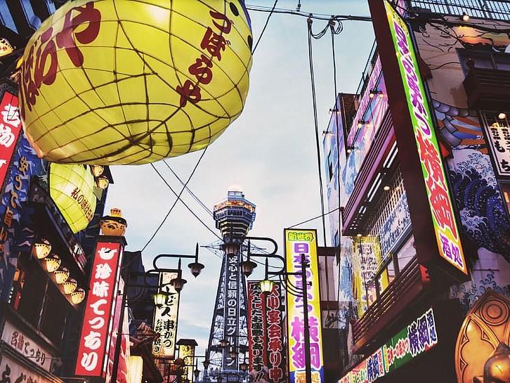 日本留学手续!(全)