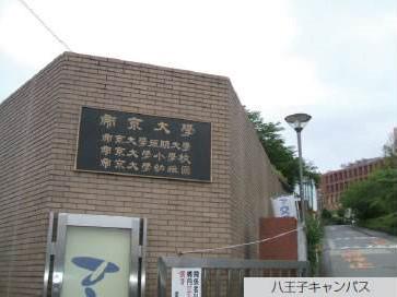 帝京大学专业介绍