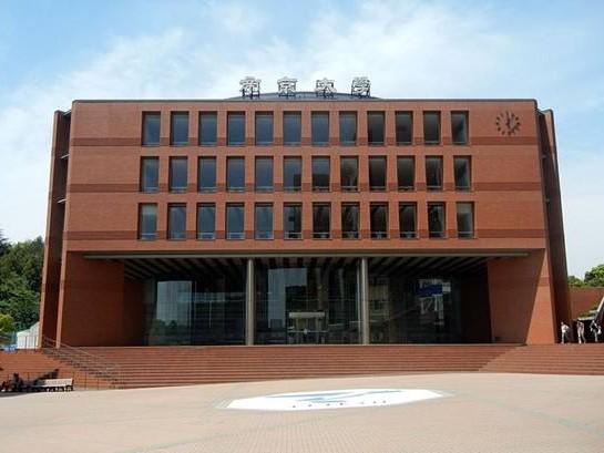 帝京大学的申请条件和考试方式