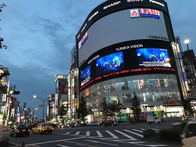 日本语言学校中的沧海遗珠!位于东京中心却学费超划算?!