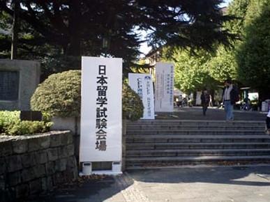 日本留学的三大途径-语言学校、直申及SGU