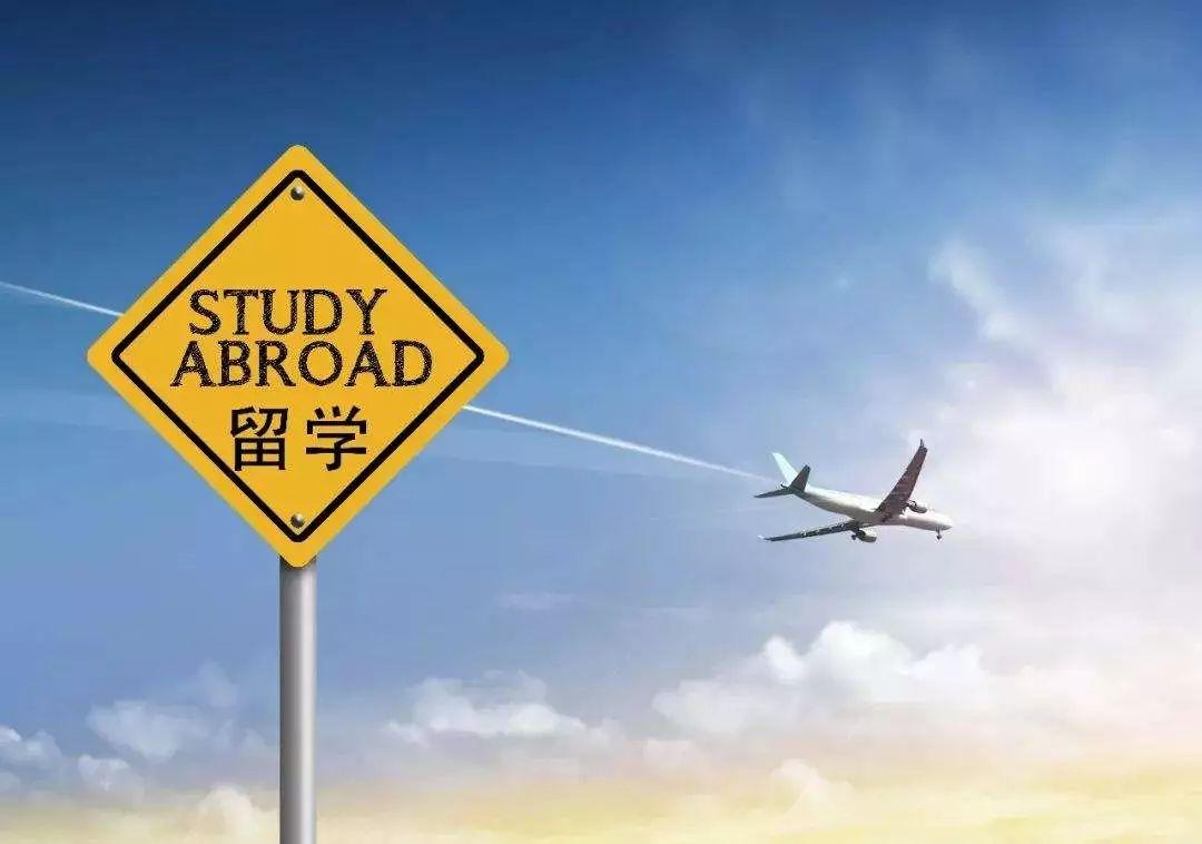 申请英国留学中介费一般收多少