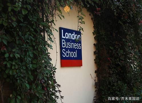 英国最好的10所商学院及录取要求!(排名)