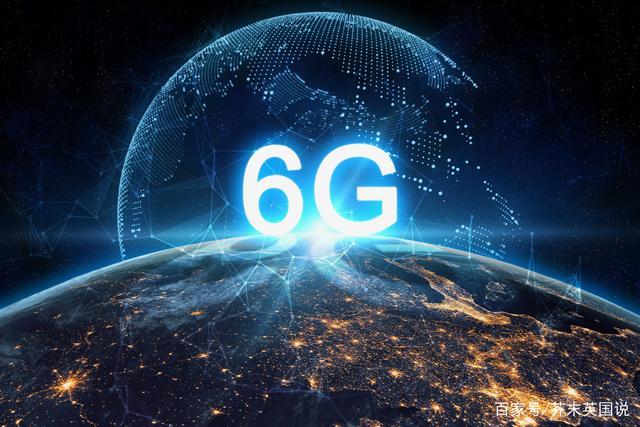 5G网络还没用上,萨里大学6G通信就研究上了?!