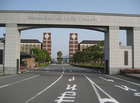 立命馆亚洲太平洋大学学费多少钱?(日本留学)