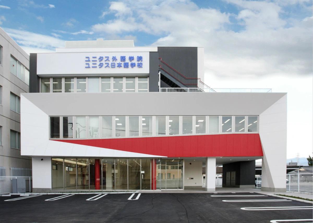 优尼塔斯日本语言学校东京校优势!(日本留学)
