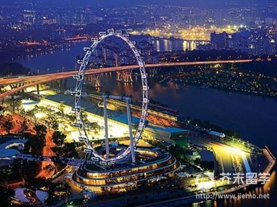 新加坡pr申请条件