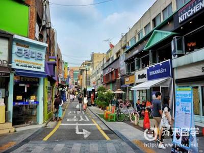 韩国留学签