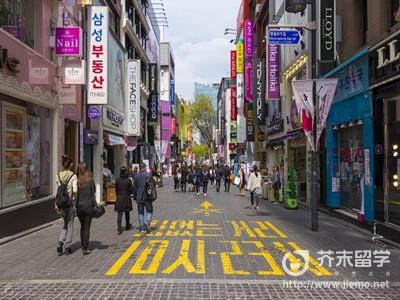 怎么去韩国留学