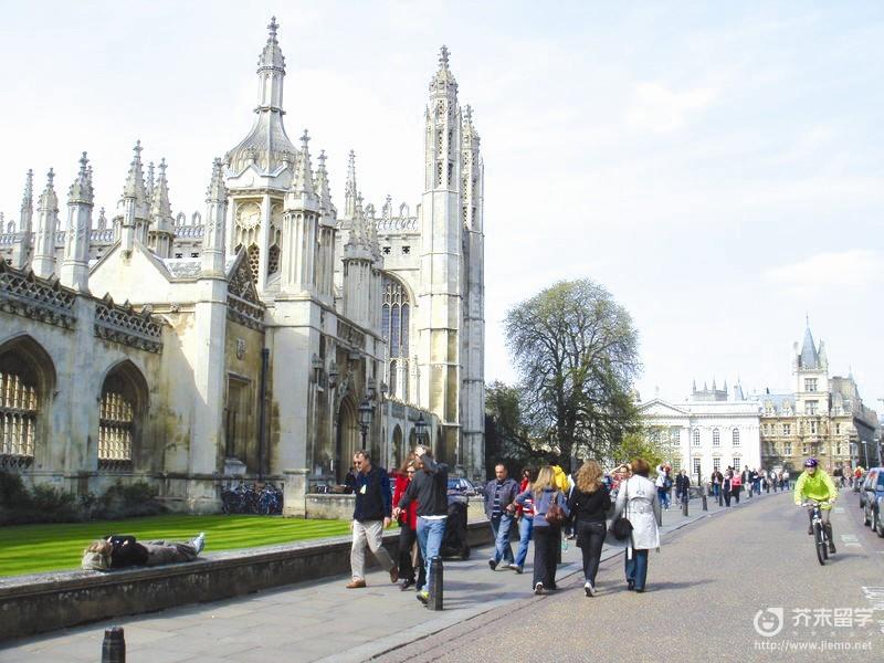 出国留学申请表